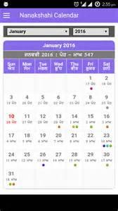 Calendar 2018 Holidays In Punjab Nanakshahi Calendar 2017 Android Apps On Play