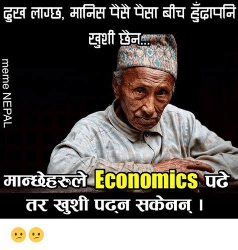 Economic Memes - 25 best memes about economics meme economics memes