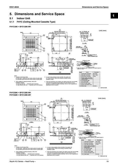 フレッシュ Vp25 Pipe - ガタコメッタ