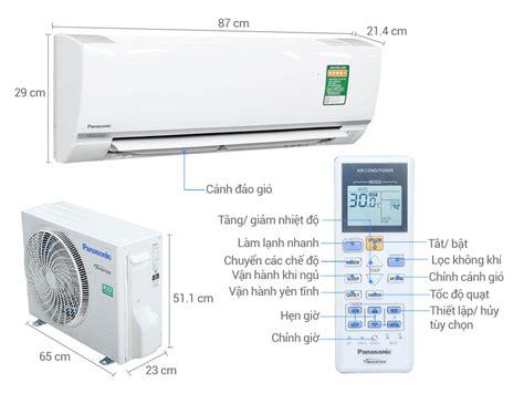 Hp Panasonic Di Malaysia m 225 y lạnh panasonic 1 hp cu cs pu9tkh 8 nh 224 nh 224 vui