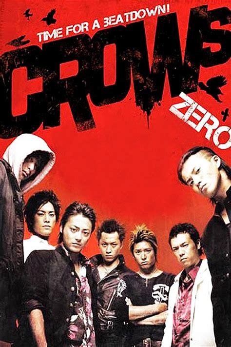 filme schauen zero crows zero 2007 kostenlos online anschauen hd full film