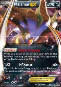 Malamar ex phantom forces phf 58