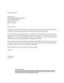 Thank You Letter For Blood Donation Charity Work Miami Fl Leonard Hochstein Md