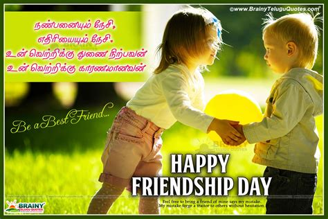 friend ship quotes with tamil 45 best tamil friendship quotes and natpu kavithaigal