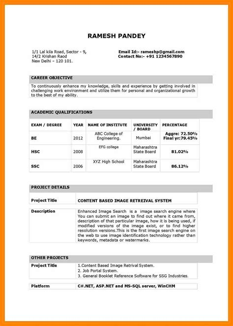 sle resume format for internship 6 cv format for fresher prome so banko