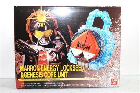 Dx Lockseed Cherry Energy kamen rider gaim dx marron energy lockseed genesis unit set