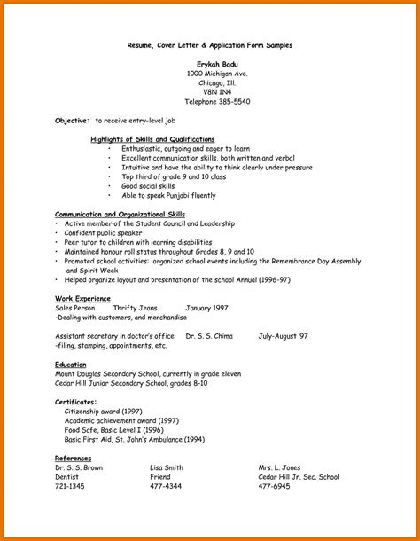 application letter cv writing resume axiomseducation
