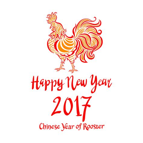 blogger of the year 2017 chinese horoscope 2017 year of the rooster sacred