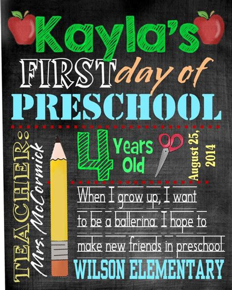 First Day Of School Chalkboard Subway Sign Digital Download Personalized Preschool Photo Prop Subway Poster Template