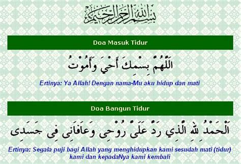 doa sebelum tidur dan bangun tidur sitik s