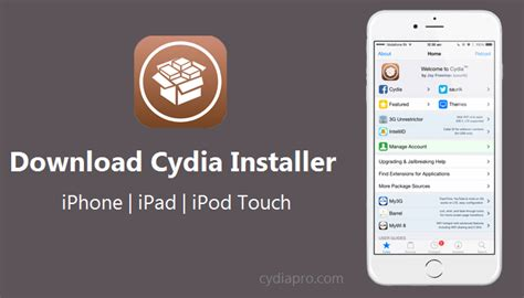 full download how to install cydia on ios 9 2 1 without how to download cydia ios 11 ios 10 3 3 using cydiapro