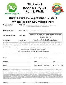 2016 beach city 5k run amp walk printable registration