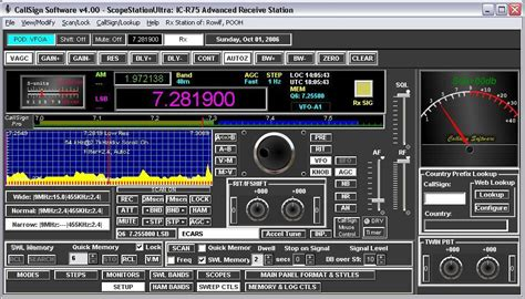 Filter Keramik Recive Icom 2200 ham radio and swl software by callsign software