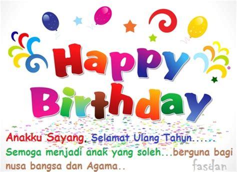 10 Hari Pintar Bahasa Inggris kata kata ucapan ulang tahun buat anak terbaru