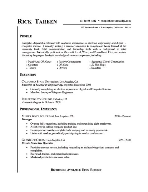 Sle College Student Resume For Summer Effective Internship Resume Sles Recentresumes