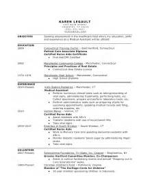 resume for assistant