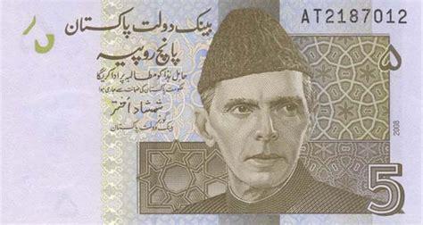 currency converter pakistan pakistani rupee pkr definition mypivots