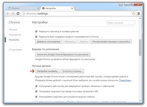 google images javascript как отключить или включить javascript в браузере google chrome