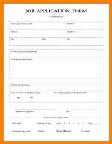 10 Job Application Form Sample Format Ledger Paper