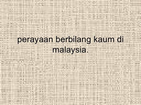 Di Malaysia perayaan berbilang kaum di malaysia