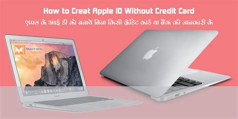 make free apple id without credit card how to create free apple id without any credit card