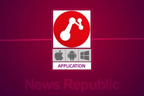 Android Republic by Follow News Smart With News Republic Android App