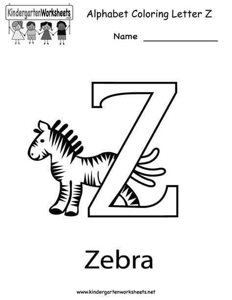 letter z coloring pages preschool kindergarten letter z coloring worksheet printable