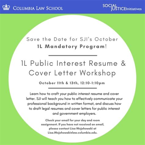 1l mandatory public interest resumes and cover letters