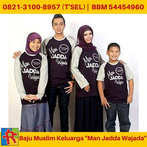 Kaos Anak Muslim Size M Usia 3 4y baju muslim keluarga
