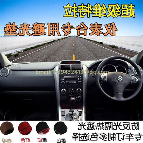 Suzuki Grand Vitara Accessories Catalog Dashmats Car Styling Accessories Dashboard Cover For