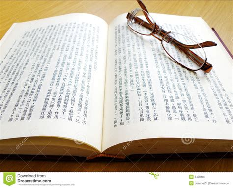 in china books eyeglasses on book stock photo image of
