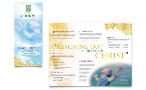 Christian Church Brochure Template Word Publisher Church Brochure Templates