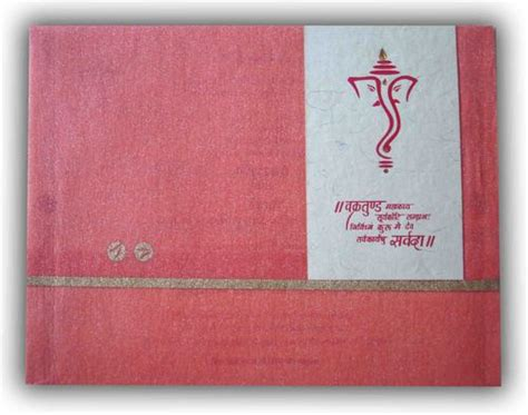Wedding Invitation Cards In Vijayawada by Printed Card Printed Card Manufacturers Dealers