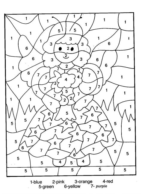Coloring Work Sheets by Color By Number Coloring Pages Coloring Page For