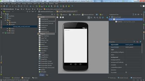 tutorial membuat android studio tutorial membuat aplikasi android menggunakan android