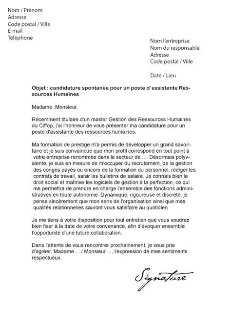 Exemple Lettre De Motivation Dut Gestion Administrative Et Commerciale Lettre De Motivation Assistante Rh Mod 232 Le De Lettre