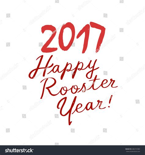 pictures of new year symbols happy rooster new year lettering new year 2017