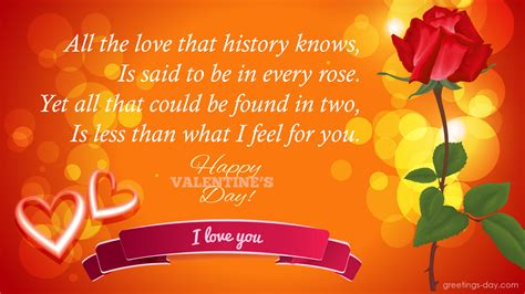 cute message image send   valentine quotes