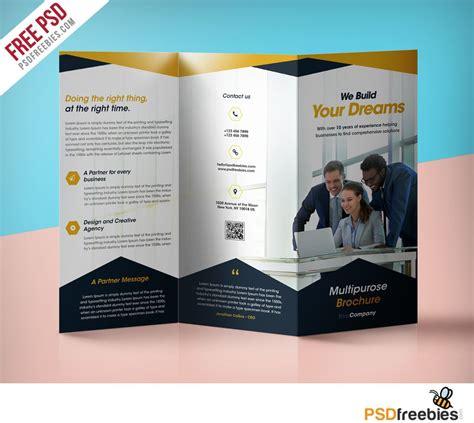 3 folded brochure template professional corporate tri fold brochure free psd template