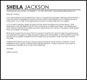 Sample Cover Letter For A Hotel Job   Job Cover Letters