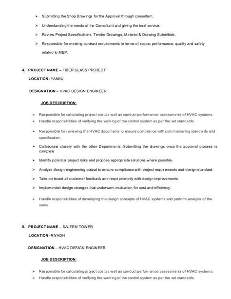 refrigeration design engineer job description syed javed hazari hvac design engineer