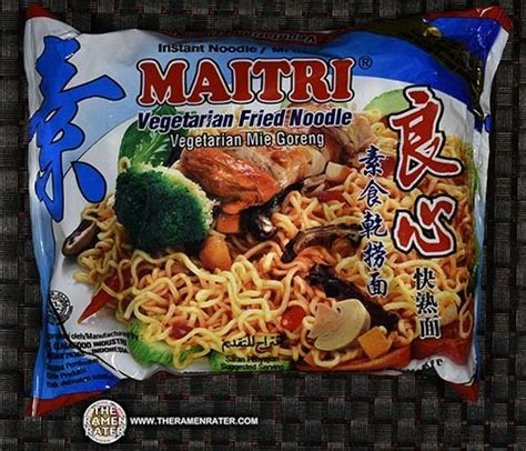 Mie Maitri Vegetarian the ramen rater reviewing ramen noodles and instant noodles since 2002