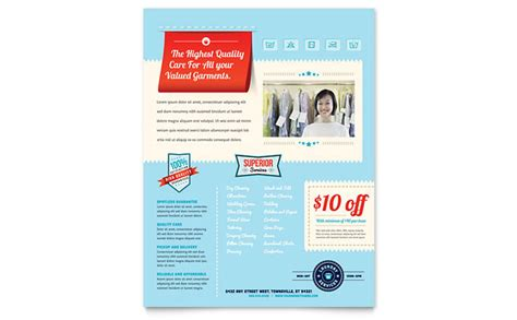 ironing service flyer template ironing service flyer template ironing service flyer