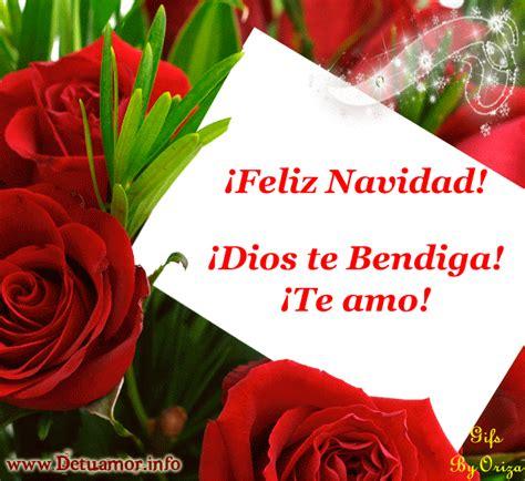 imagenes dios te bendiga te amo 161 feliz navidad dios te bendiga te amo postal para