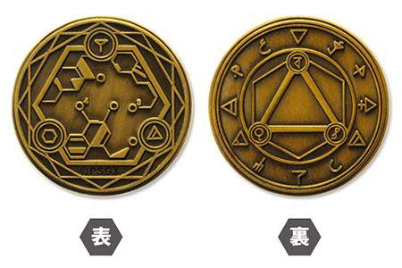 Hobbystock Digimon Tri Trading Can Badge Vol02 Tailmon amiami character hobby shop senki zessho symphogear gx leiur s coin released