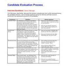 can evaluation process all levels with sample questions