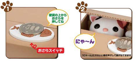 Pet Coin Bank japan trend shop itazura bank pet coin box