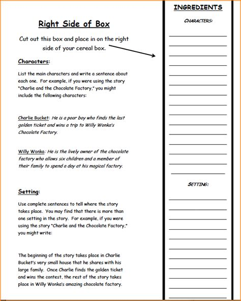 Cereal Box Book Report Template Powerpoint 5 Word Ppt Documents Printable Captures Entertaining Powerpoint Book Report Template