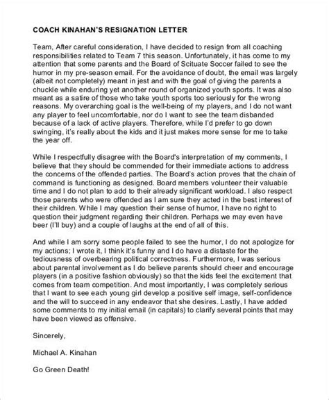 Coaching Resignation Letter by Coach Resignation Letter 7 Free Word Pdf Documents Free Premium Templates