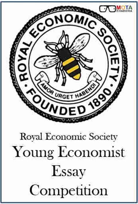 Economist Mba Competition by Res Economist Essay Competition 2017